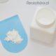 Sildenafil, jako potencjalny lek rozszerzający naczynia wykorzystywany jest z powodzeniem w leczeniu osób dorosłych (fot. receptura.pl).